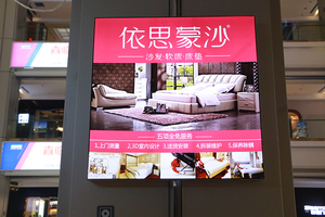 custom high quality PVC vinyl lightbox banner poster printing for station high-speed rail station ai