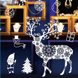 2018 New laptop sticker christmas vinyl wall decals with wholesale price