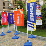 factory direct custom cheap flag banner with water base producing from HOHI