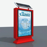 custom high quality Solar power scrolling advertising lightbox for outdoor advertising